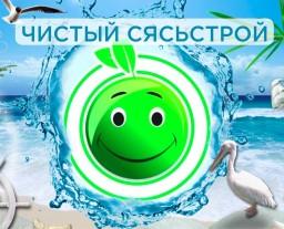 Чистый Сясьстрой ВКонтакте