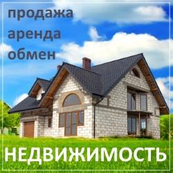 Недвижимость Волховского района