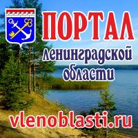 знакомства в луга ленинградской обл