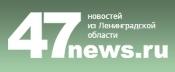 47ньюс