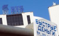 Уплотнения теплообменника Анвитэк A2M Москва