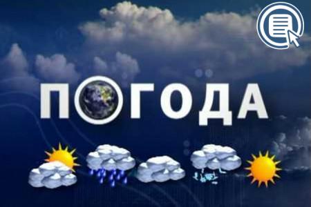Прогноз погоды на 10 декабря 2016